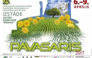 """Lauksaimniecības nozares izstāde Rāmavā """"Pavasaris 2017"""" - VOKA.LV"""