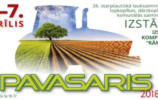 """""""Pavasaris 2018"""" izstāžu kompleksā """"Rāmava"""" - VOKA.LV"""